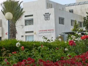 Caritas Baby Hospital in Bethlehem